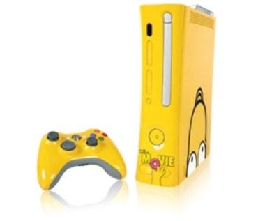Kolejny model Xboxa 360 nadchodzi