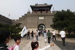 Kolejny przykład pseudokonserwacji: betonowy Wielki Mur Chiński