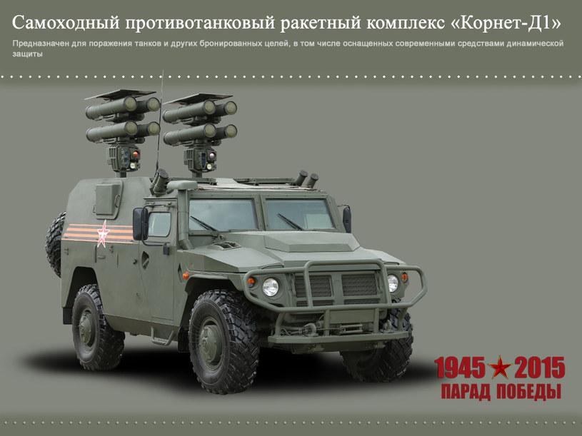 """Kołowy, lekko opancerzony pojazd z przeciwpancernymi pociskami kierowanymi """"Kornet-D1"""" – fot. mil.ru /materiały prasowe"""