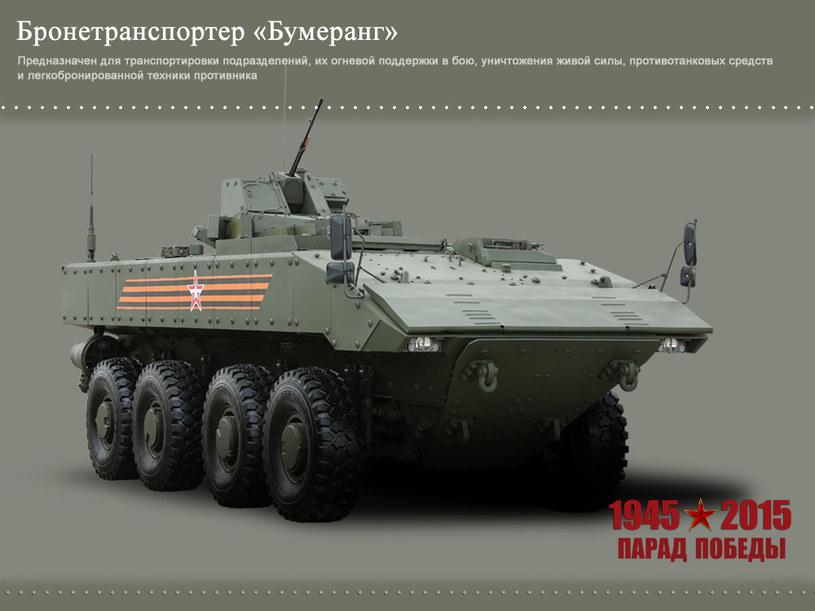 """Kołowy transporter opancerzony """"Bumerang"""" – fot. mil.ru /materiały prasowe"""