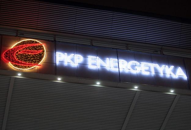 Komisja Europejska zajmie się sprzedażą spółki PKP Energetyka