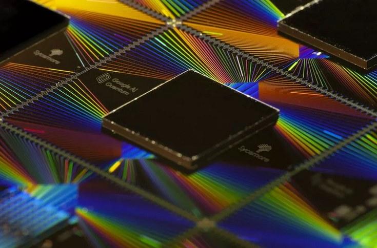 Komputery kwantowe to przyszłość /materiały prasowe