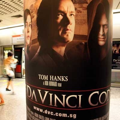 "Kontrowersje wokół ""Kodu Da Vinci"" nie ominęły też Białorusi /AFP"