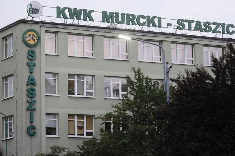 """Kopalnia Węgla Kamiennego """"Murcki-Staszic"""", gdzie doszło do silnego wstrząsu / Andrzej Grygiel    /PAP"""