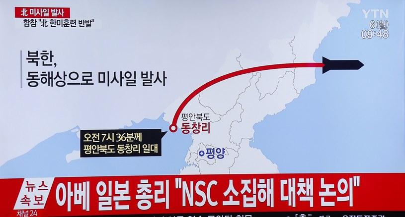 Korea Płn. wystrzeliła łącznie 4 rakiety /KIM HEE-CHUL /PAP/EPA