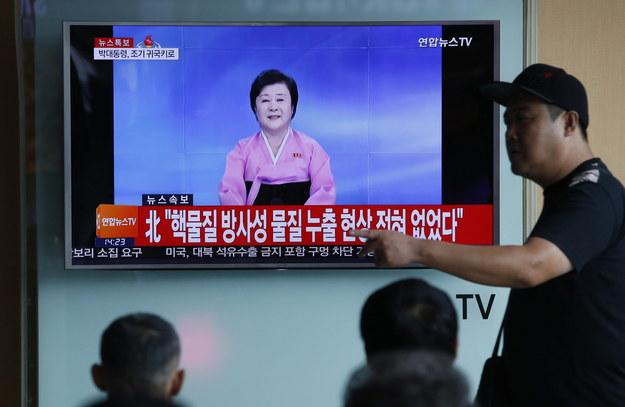 Korea Płn. żąda od USA uznania jej za mocarstwo nuklearne