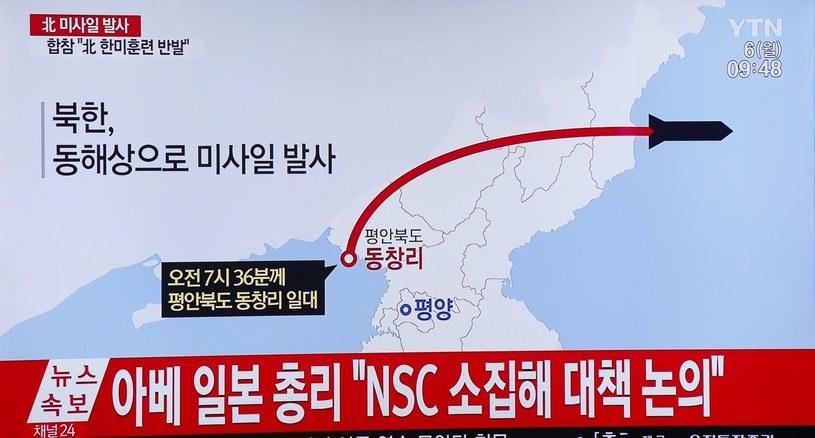 Korea Północna w poniedziałek nad ranem wystrzeliła cztery pociski balistyczne /KIM HEE-CHUL /PAP/EPA