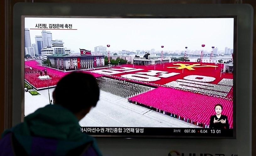 Korea Południowa oglądała transmisję wielkiej parady Korei Północnej w telewizji /EPA/JEON HEON-KYUN /PAP/EPA