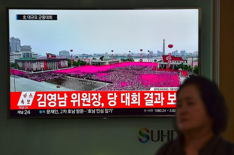 Korea Południowa oglądała transmisję wielkiej parady Korei Północnej w telewizji /JUNG YEON-JE / AFP /AFP