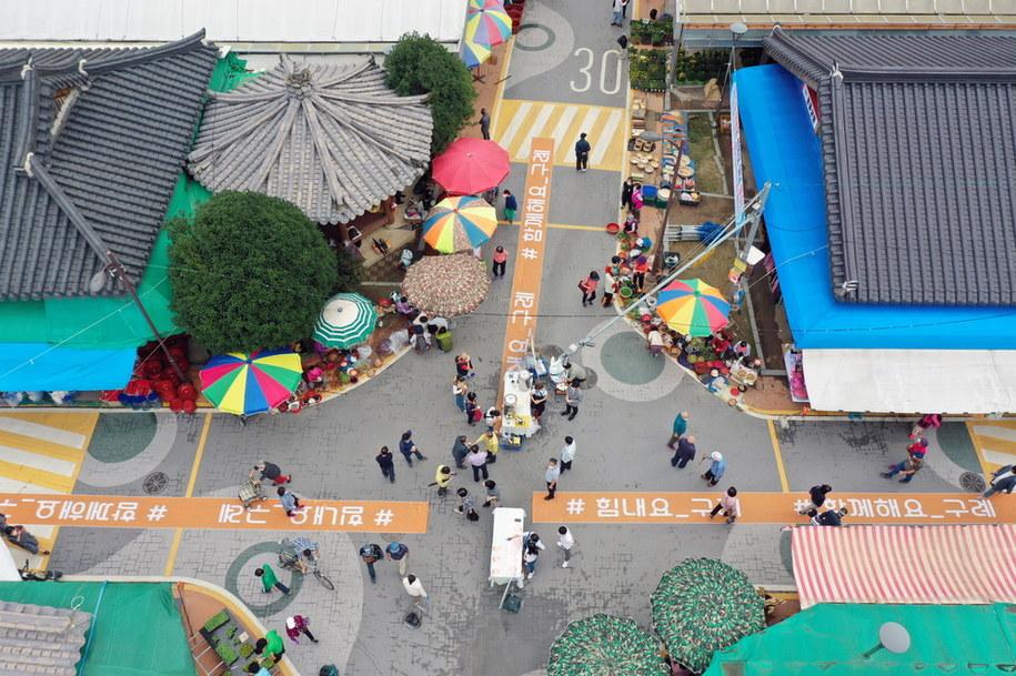Korea Południowa. Zdjęcie ilustracyjne /YONHAP   /PAP/EPA