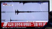 Korea testuje broń i wywołuje wstrząsy. Ekspert: Zbrodnia politycznego zaniechania
