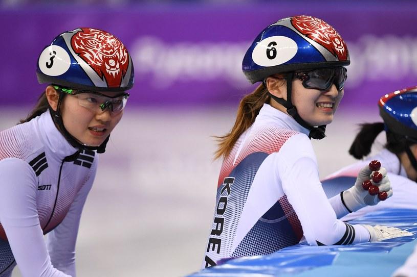 Koreanki zdobyły złoty medal /AFP