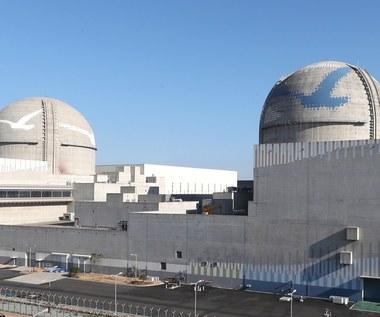 Koreańska firma KHNP przygotowuje się do udziału w polskim programie jądrowym