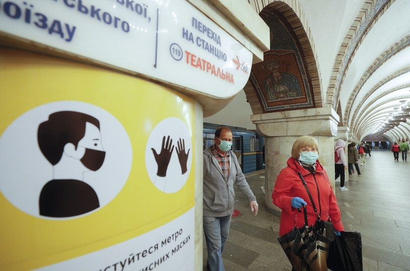 Koronawirus w Kijowie /SERGEY DOLZHENKO /PAP/EPA