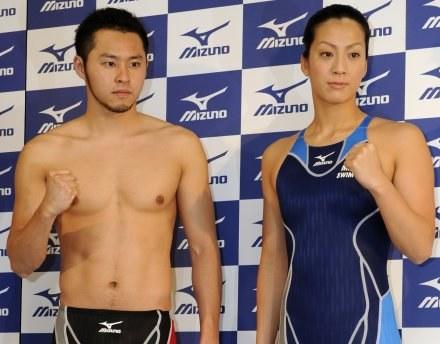 Kosuke Kitajima i Aya Terakawa /AFP