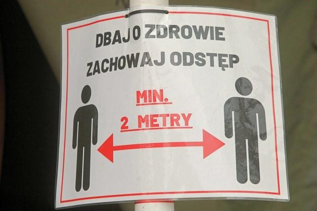 Kraków: Dwa oddziały w szpitalu Narutowicza w kwarantannie do soboty / Artur Reszko    /PAP