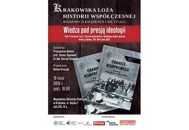 Krakowska Loża Historii Współczesnej zaprasza /materiały prasowe