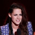 Kristen boi się przyjść na własną premierę