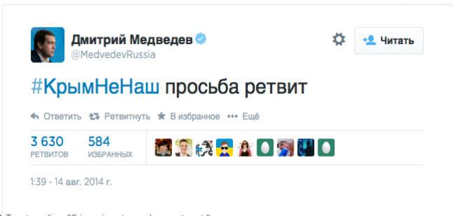 """""""#KrymNieNasz Proszę retwittujcie"""" /Twitter /"""