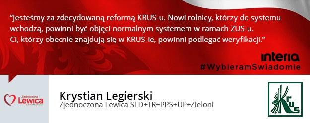 Krystian Legierski /INTERIA.PL