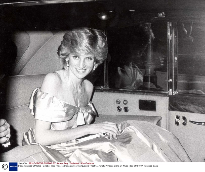 Księżna Diana /Rex Features /East News