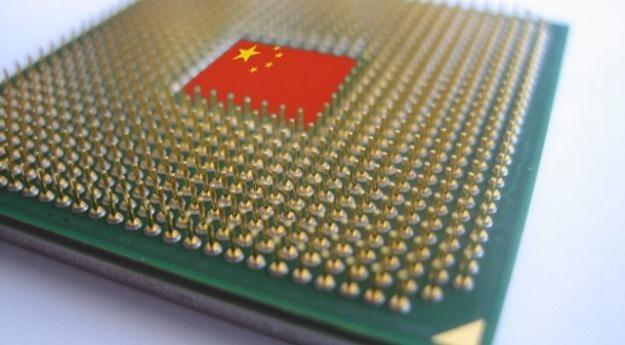 """Która firma wyprodukuje """"chińskie procesory""""? /gizmodo.pl"""