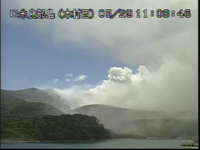 Kuchinoerabujima /PAP/EPA