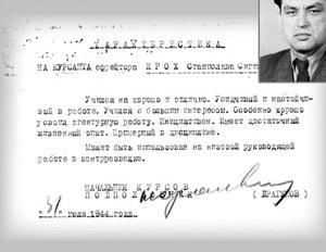 """Kujbyszewiacy. """"Ograniczeni i tępi"""" - mieli rządzić Polską dla Stalina"""