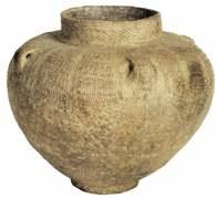 Kultura ceramiki sznurowej,  amfora ze Złotej /Encyklopedia Internautica