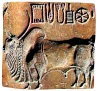 Kultura Indusu, pieczęcie z Mohendżo Daro, ok 2500-2000 r. p.n.e. /Encyklopedia Internautica