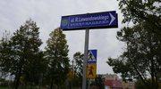 Kuźnia Raciborska: Robert Lewandowski został patronem ulicy