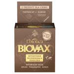 L`Biotica Biovax Naturalne Oleje