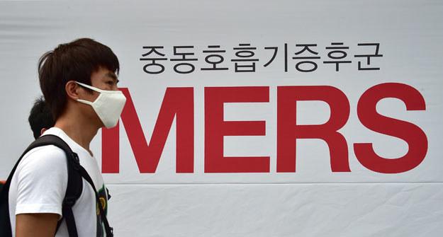 Łączna liczba chorych wzrosła do 162 fot. Jung Yeon-Je /AFP