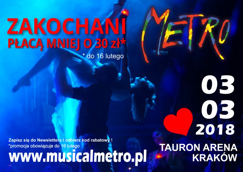 Legendarny Polski Musical Metro już niedługo w Tauron Arenie /materiały prasowe