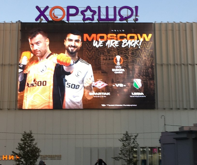 Legia powraca, baner w Moskwie /Artur Szczepanik /INTERIA.PL