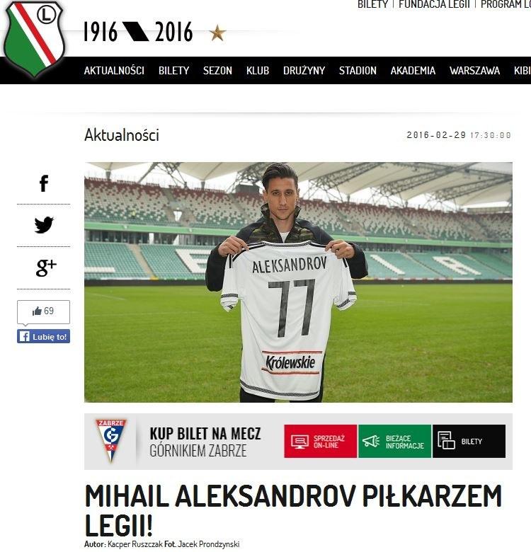 Legia zaprezentowała nowego piłkarza - Michaiła Aleksandrowa /Legia.com