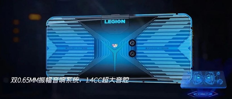 Lenovo Legion /materiały prasowe