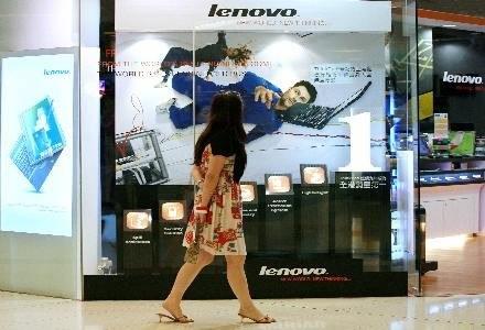 Lenovo może konkurować z Eee PC Asusa /AFP