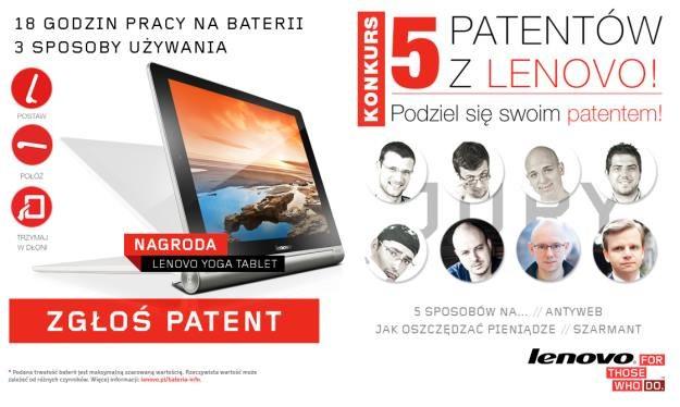 Lenovo szuka patentów - strona WWW całej akcji /materiały prasowe