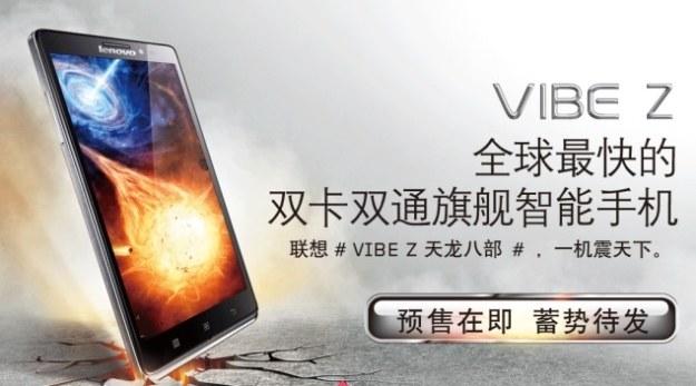 Lenovo Vibe Z /materiały prasowe