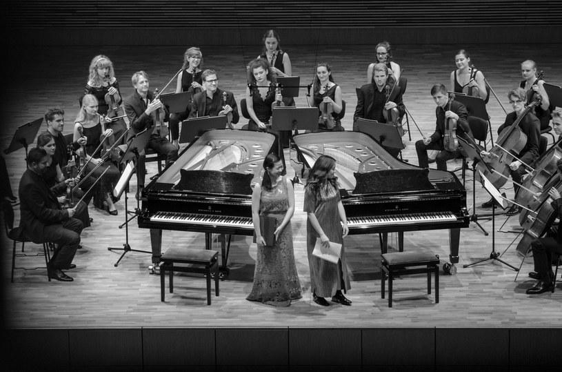 Letnia Akademia Muzyki w Lusławicach to prestiżowy projekt edukacyjny /materiały prasowe
