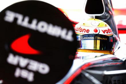 Lewis Hamilton / kliknij /AFP