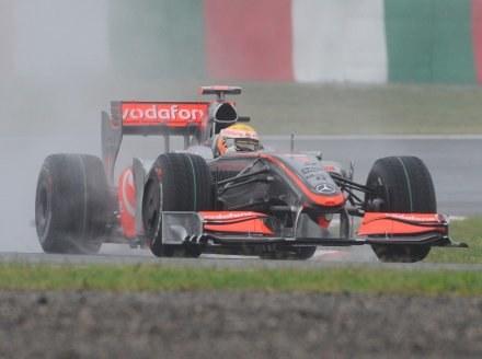 Lewis Hamilton /AFP