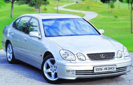 Lexus = luksus /INTERIA.PL