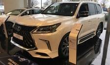 0007P7GBLCT7J52X-C307 Lexus LX 570 do kupienia w Warszawie