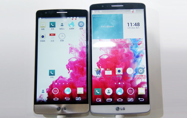 LG G3 Beat /materiały prasowe