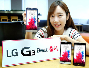 """LG G3 s/Beat - wersja """"mini"""" modelu G3 zaprezentowana"""