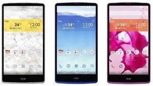 LG isai FL - pierwszy smartfon LG z ekranem Quad HD