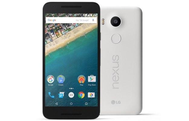 LG Nexus 5X /materiały prasowe