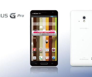 LG Optimus G Pro zadebiutuje na MWC 2013